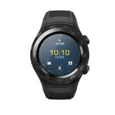 Huawei Watch 2 üvegfólia